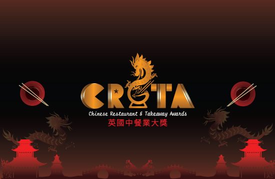 Chinese Restaurant & Takeaway Awards Trophie
