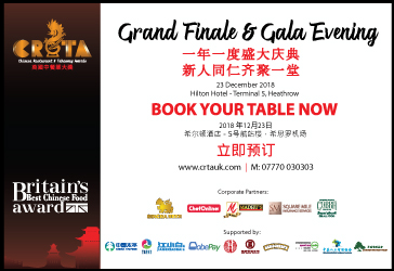 Chinese Restaurant & Takeaway Awards